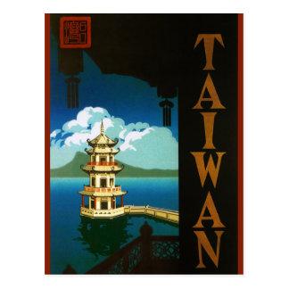 Carte Postale Voyage vintage Asie, tour à gradins de pagoda de