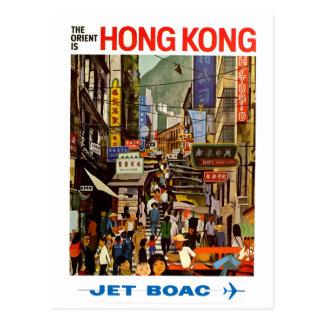 Carte Postale Voyage vintage de Hong Kong Chine de ligne