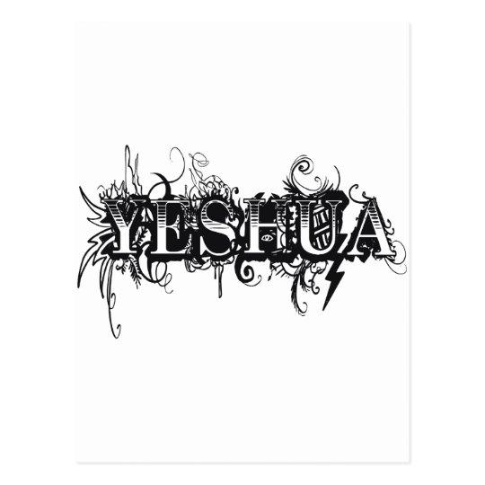 Carte Postale Yeshua UltraDéco Noir