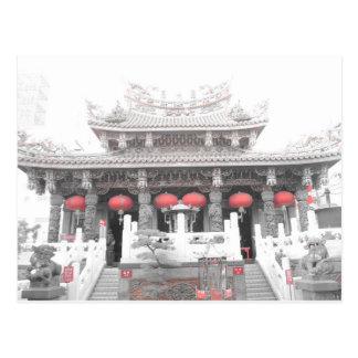 Carte Postale Yokohama Chinatown