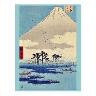 Carte Postale Yoshiwara par Ando, Hiroshige Ukiyoe