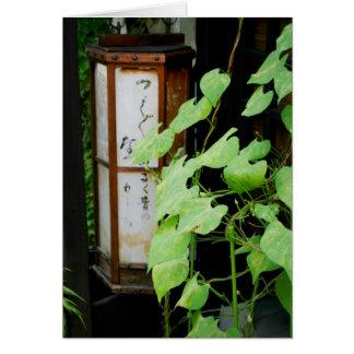 Carte pour notes de blanc de lanterne japonaise