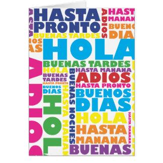 Carte pour notes espagnol de salutations