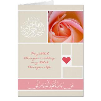 Carte rose islamique de félicitation de mariage de