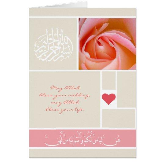 carte rose islamique de f licitation de mariage de. Black Bedroom Furniture Sets. Home Design Ideas