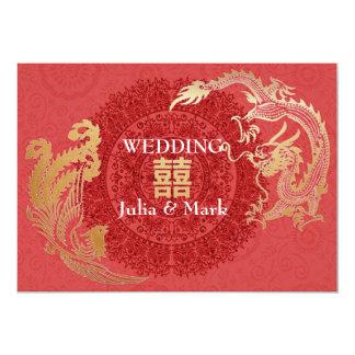 Carte Rouge chinois moderne d'invitation de mariage de