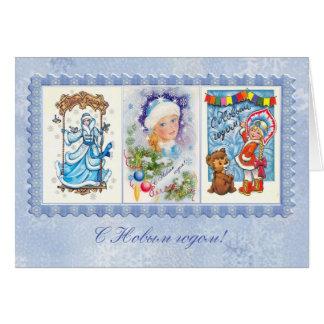 Carte russe de nouvelle année avec des images du