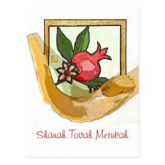 carte simple de Rosh Hashanah
