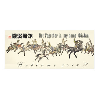 Carte Sumi samouraï de cavalier d'art de cheval japonais