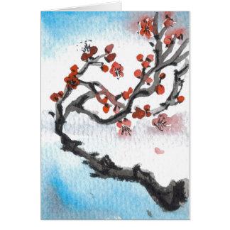 Carte vierge de torsion de fleurs de cerisier