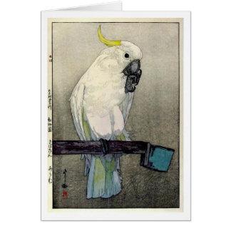 Cartes オウム de ・ de キバタン, cacatoès Soufre-crêté, Yoshida
