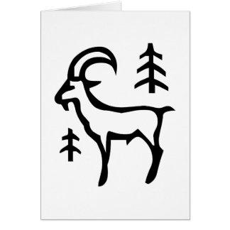 Cartes 山羊座, Capricornus, constellation (zodiaque)