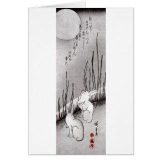 Cartes 月に兎, lune de 広重 et lapins, Hiroshige, Ukiyo-e