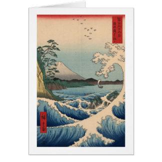 Cartes 波と富士山, vague de 広重 et mont Fuji, Hiroshige