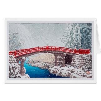 Cartes 雪の神橋, neige sur le pont sacré chez Nikkô, Hasui