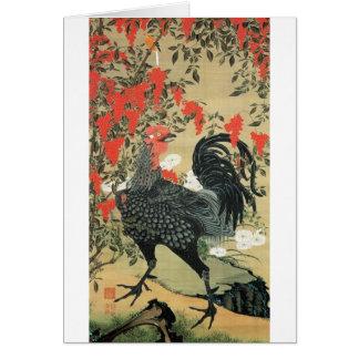 Cartes 14. 南天雄鶏図, écrous de 若冲 et coq rouges, Jakuchu