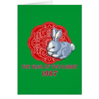 Cartes 1987 l'année des cadeaux de lapin