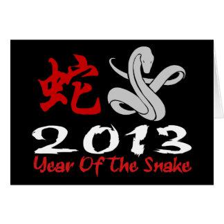 Cartes 2013 ans du serpent