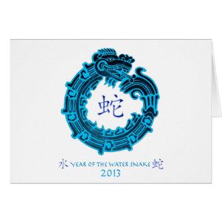 Cartes 2013 ans du serpent d'eau