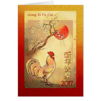 Cartes 2017 nouvelles années chinoises du coq, lever de