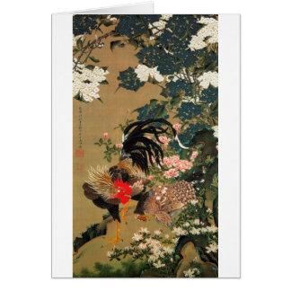 Cartes 6. 紫陽花双鶏図, hortensia de 若冲 et coq, Jakuchū