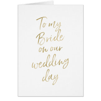 Cartes À ma jeune mariée sur notre or élégant du mariage