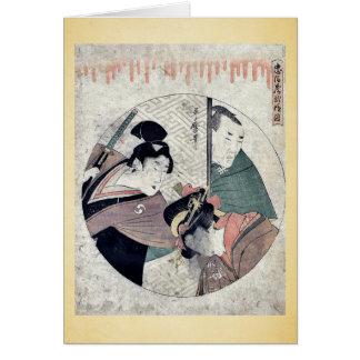 Cartes Acte deux du Chushingura par Kitagawa, Utamaro R-U