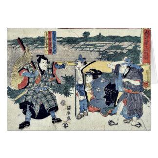 Cartes Acte six du Chushingura par Utagawa, Kuniyasu R-U
