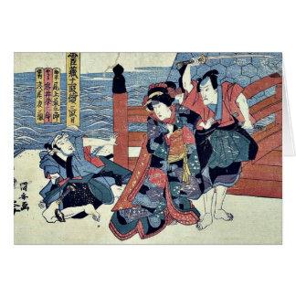 Cartes Acte trois du Chushingura par Utagawa, Kuniyasu