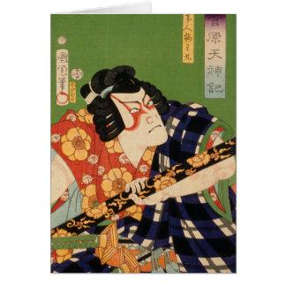 Cartes Acteur japonais (#1) (copie vintage de Japonais)
