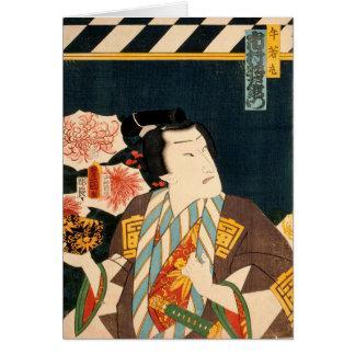 Cartes Acteur japonais (#3) (copie vintage de Japonais)