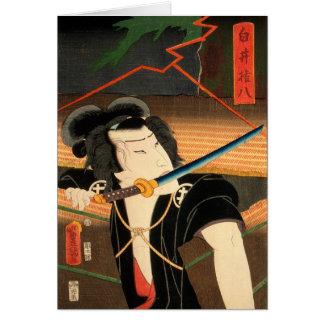 Cartes Acteur japonais (#4) (copie vintage de Japonais)