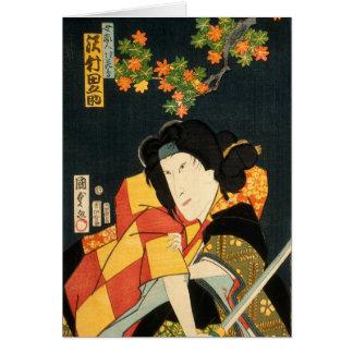 Cartes Acteur japonais (#6) (copie vintage de Japonais)