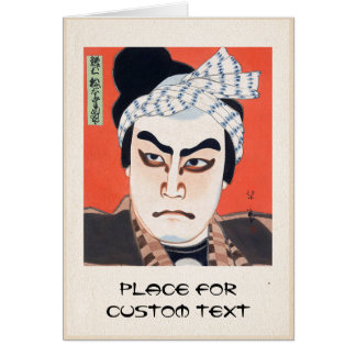 Cartes Acteur japonais oriental frais d'épéiste de kabuki