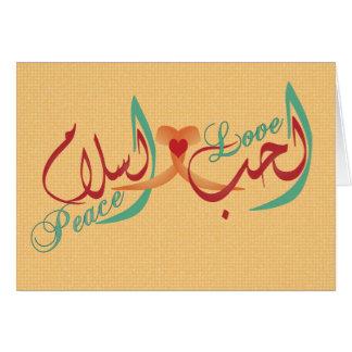 Cartes Amour et paix dans la calligraphie arabe