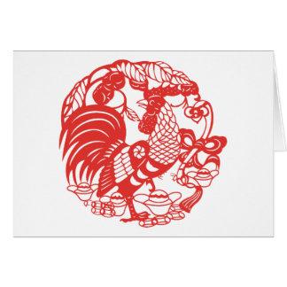 Cartes Année 2017 de coq de Papercut de Chinois