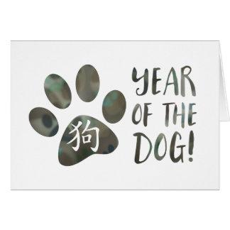 Cartes Année de la patte de Bokeh de chien