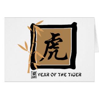 Cartes Année de symbole de zodiaque du cadeau de tigre
