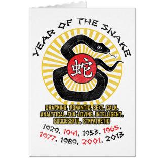 Cartes Année des qualités du serpent 2013