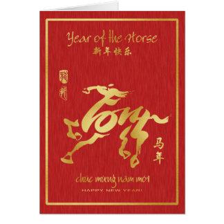 Cartes Année du cheval 2014 - nouvelle année vietnamienne