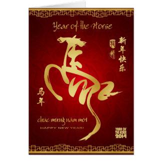 Cartes Année du cheval 2014 - Vietnamien Tet