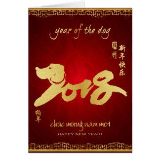 Cartes Année du chien 2018 - nouvelle année vietnamienne