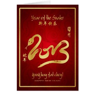 Cartes Année du serpent 2013