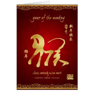 Cartes Année du singe 2016 - Vietnamien Tet