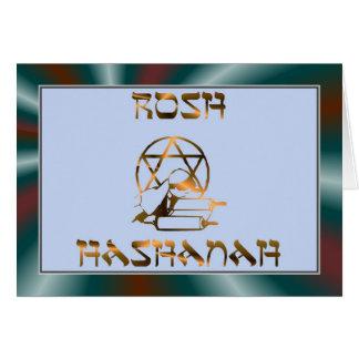 Cartes Année juive de Rosh Hashanah nouvelle
