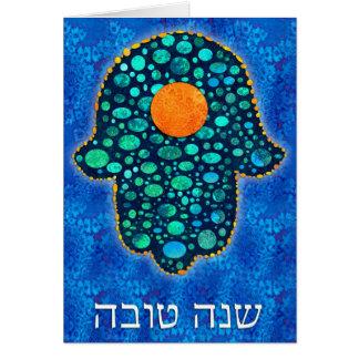 Cartes Année juive heureuse 1 de Shana Tova- nouvelle