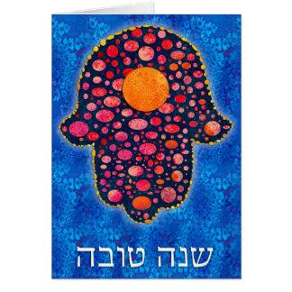 Cartes Année juive heureuse de Shana Tova- nouvelle