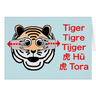 Cartes Anniversaire de tigre d'ASL