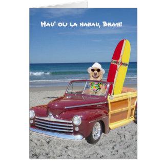 Cartes Anniversaire drôle personnalisable de surfer