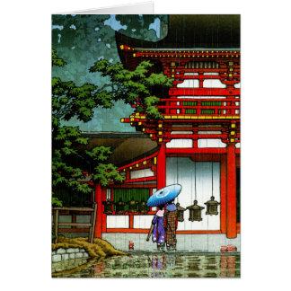 Cartes Art classique japonais oriental frais de pluie de